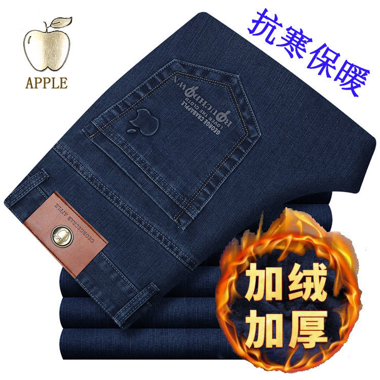 Authentic Apple Jeans Men's Autumn And Winter Thick High Waist Straight Tube Loose Elastic Men's Pants
