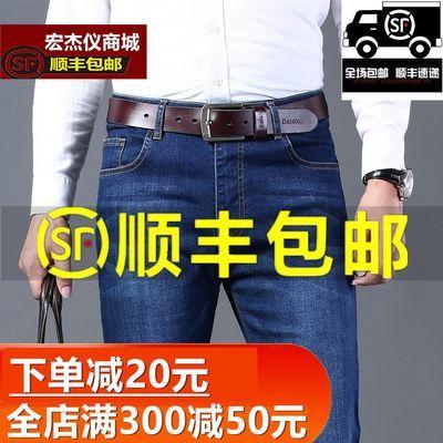 【顺丰包邮】加绒加厚商务男式牛仔裤男宽松直筒大码男士休闲弹力
