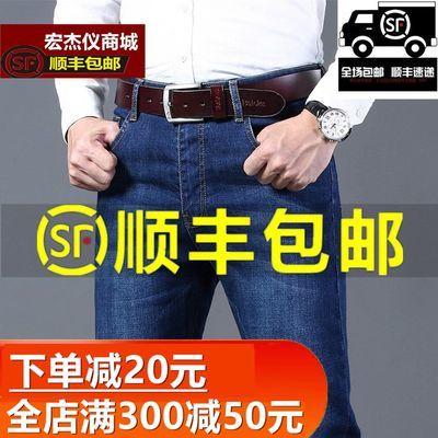 【顺丰包邮】男士牛仔裤男宽松直筒春季新款商务男式弹力休闲裤子
