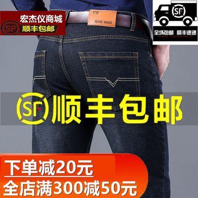 【顺丰包邮】秋冬加绒加厚商务牛仔裤男士宽松直筒大码高弹力裤子