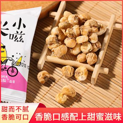 爆米花玉米粒咖啡玉米豆香脆酥零食小包装休闲食品款
