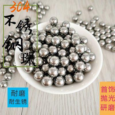 实心不锈钢球2/2.38/2.5mm小钢珠7/7.5/8/9/10/12不锈钢珠钢球