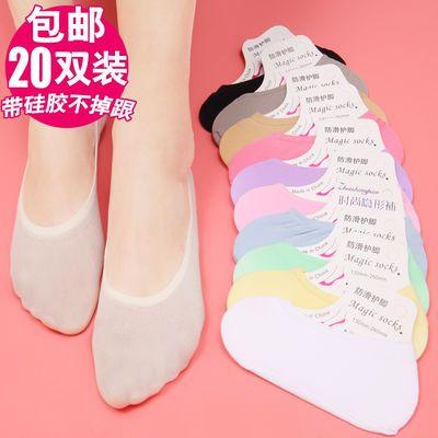【亏本冲量】袜子女韩版船袜女硅胶防滑夏季浅口隐形薄款短丝袜女