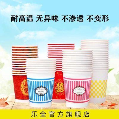 【可定制】一次性纸杯商务办公超市纸杯加厚250ml大纸杯批发