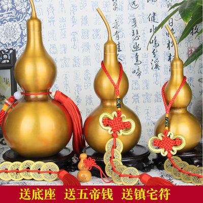 开光纯铜葫芦风水摆件开口招财铜葫芦挂件客厅镇宅家具工艺品礼品