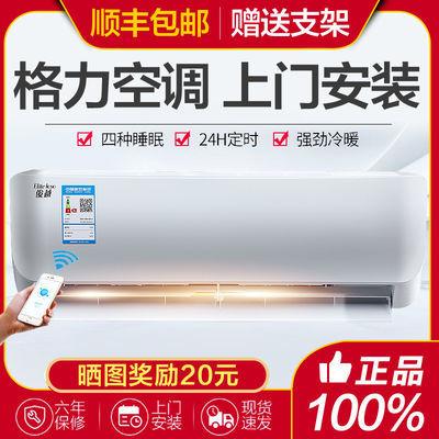 格力变频空调大1.5匹大1匹p冷暖挂机壁挂式家用节能静音省电俊越