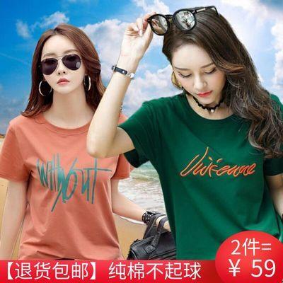 夏季女装短袖t恤女学生韩版宽松大码纯棉200斤闺蜜装夏天衣服上衣