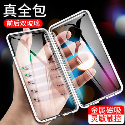 vivoS5手机壳Y9s保护套双面玻璃透明女男网红金属全包新款万磁王