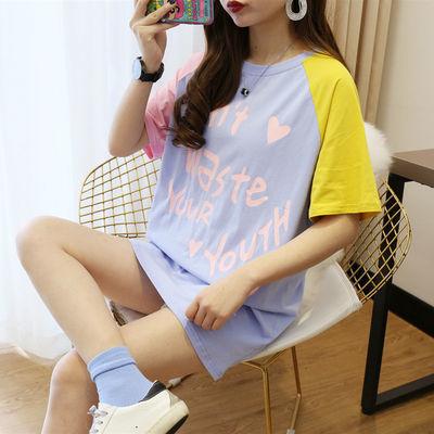 棉质2020新款夏季宽松大插色印花中长款圆领短袖T恤女装上衣潮