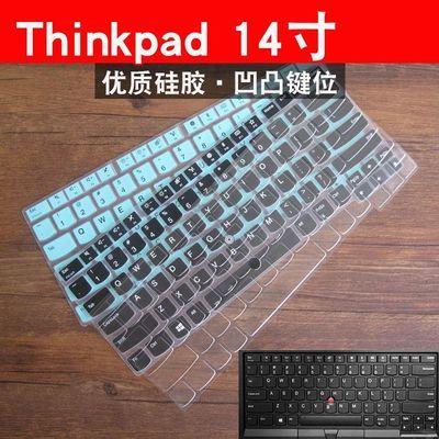 联想ThinkPad E14(1RCD)英特尔酷睿i5 14英寸笔记本电脑键盘膜