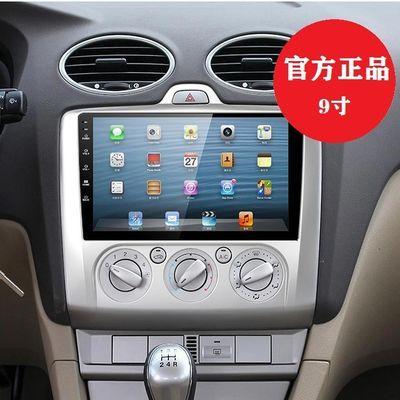 福特福克斯安卓4G版大屏导航,官方正品行货,专车专用无损安装