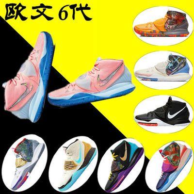 OUVJMS/欧文詹姆斯篮球鞋6代首发黑白北京城市限定男女气垫战靴