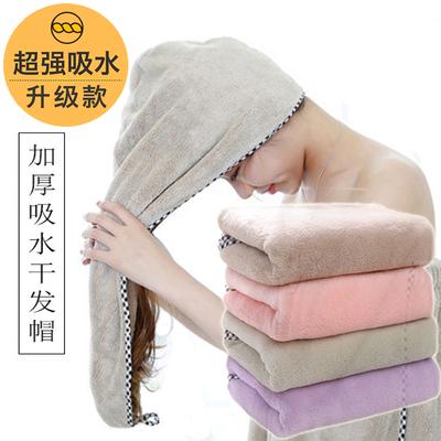 【1-2条装】干发帽超强吸水加厚珊瑚绒可爱浴帽擦头发速干包头巾