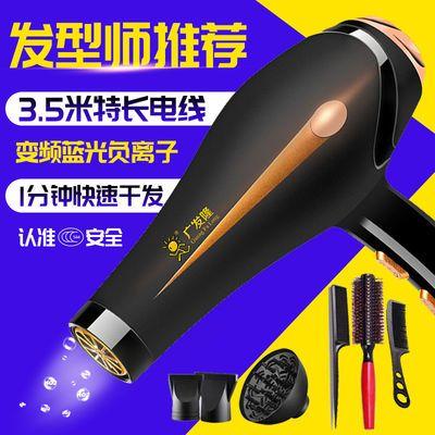 【广发隆】电吹风机理发店家用大功率蓝光不伤发热冷风宿舍吹风筒