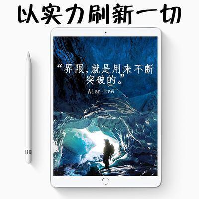 新款超薄学习智能平板电脑打游戏手机大屏学生少女wifi版10寸iPad【3月1日发完】