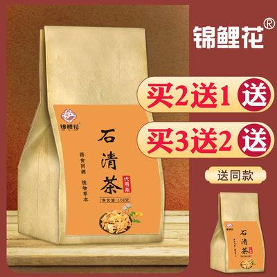 【买2送1】鸡内金蒲公英甘草栀子茯苓橘皮组合茶叶160g/40包