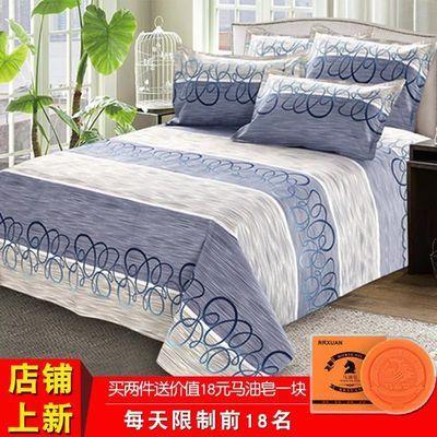 【艾丽斯家纺】山东老粗布床单加厚单双人大炕床单枕套多规格可选