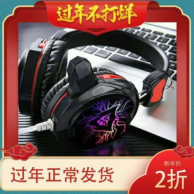 耳机头戴式手机电脑笔记本网吧游戏耳麦全民K歌神器麦克风语音