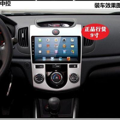 起亚福瑞迪安卓4G导航  官方正品行货 蓝牙语音 专车专用无损安装