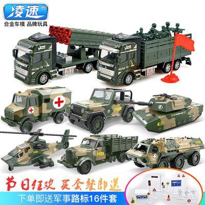 玩具套装男孩合金回力汽车军事直升机坦克装甲车火箭导弹模型潜艇