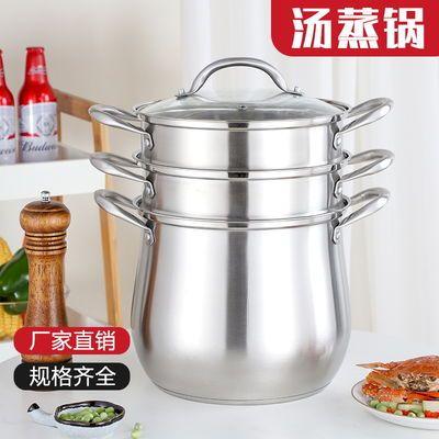汤锅加厚304不锈钢锅大容量复底煮面锅煲粥锅炖锅蒸锅通用高汤锅