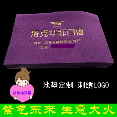 定制logo广告地垫电梯商铺公司门口脚垫地毯定做吸水除尘防滑垫