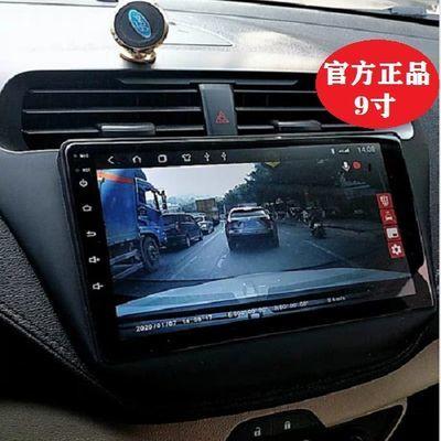 福特福睿斯安卓4G版大屏导航官方 正品行货,专车专用 无损安装