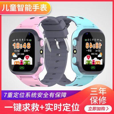 小学生天才儿童电话手表多功能防水男女通话拍照定位智能手表机