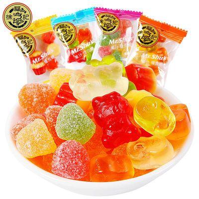 徐福记软糖果汁软糖橡皮糖500g儿童零食彩色糖结婚喜糖散装批发