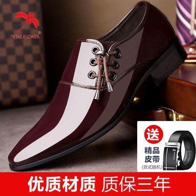 【正品保证】秋季男士青年商务休闲皮鞋男韩版潮流透气正装上班鞋