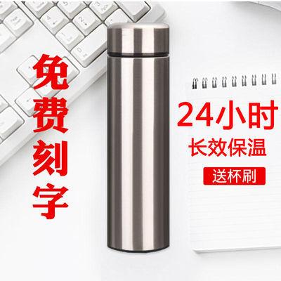 御迪保温杯500ml食品级304不锈钢水杯男女学生商务杯办公泡茶茶杯