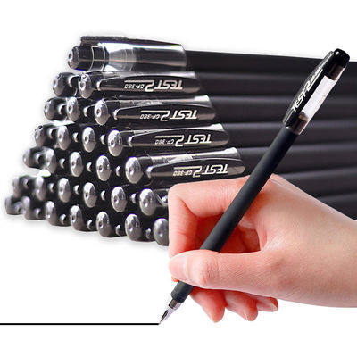 签字笔学生中性笔办公文具 0.5MM碳素笔水性笔芯黑笔中性笔芯包邮