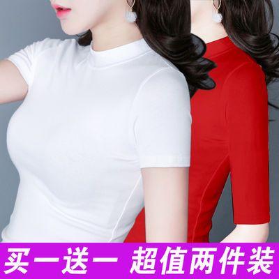 单件/两件装】半高领t恤女士中短袖打底衫2020春夏季百搭上衣服女