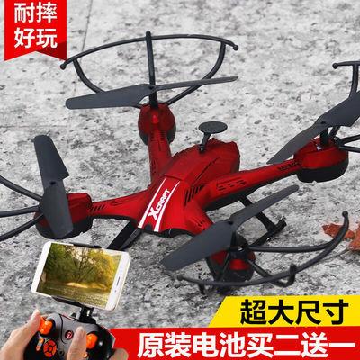 遥控飞机无人机四轴飞行器儿童玩具大型直升飞机耐摔航拍充电模型