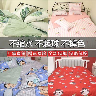 床上用品四件套纯水洗棉学生宿舍三件套被套床单枕套被单网红ins4