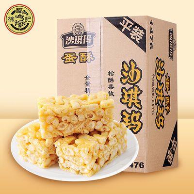https://t00img.yangkeduo.com/goods/images/2020-01-21/b102f4056caea52c8ed2af3472a9a76e.jpeg
