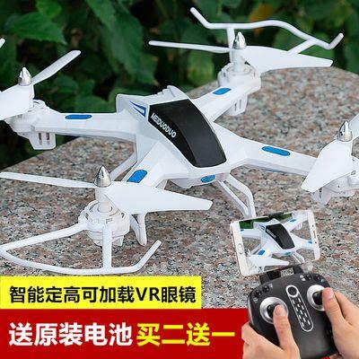无人机遥控飞机四轴飞行器儿童玩具直升飞机大型耐摔航拍充电模型