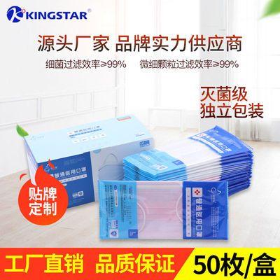 厂家一次性口罩三层独立包装防尘口罩防流感pm2.5贴牌50只/盒
