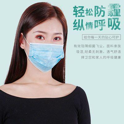 【顺丰正常发货】一次性口罩印花三层黑色防尘防雾霾透气无菌口罩