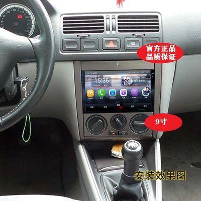 大众宝来04-07 款安卓4G大屏导航 官方正品行货 专车专用无损安装
