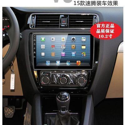 大众速腾12款至今安卓4G版导航  官方正品行货 专车专用 无损安装