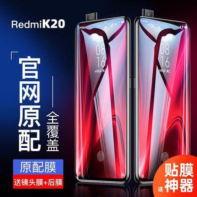 红米k20pro钢化膜全屏Redmi k30蓝光note8磨砂7pro手机防偷窥5g