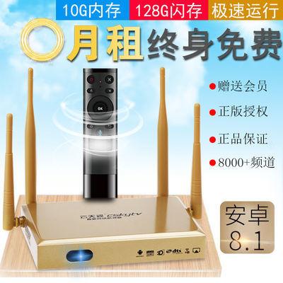 安卓8.1系统128GB8核4K网络电视机顶盒全网通永久免费5DB超强wifi