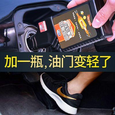 汽车三元催化清洗剂积碳喷油嘴节气门清洗剂发动机内部尾气清洁剂