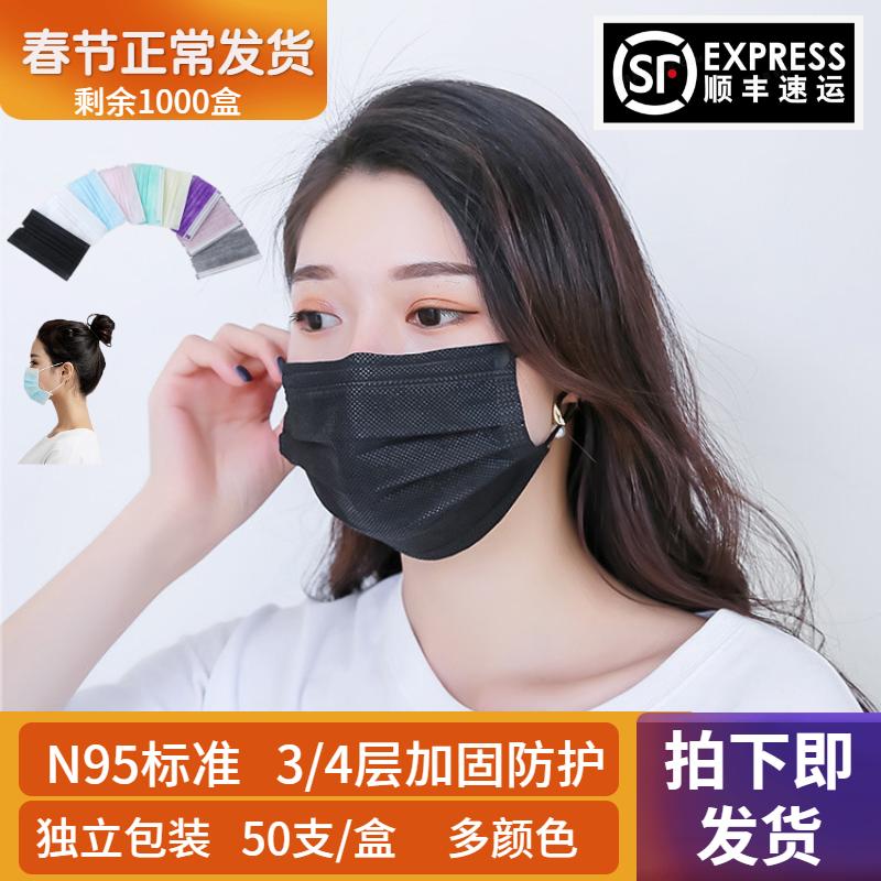 尼克 N95一次性口罩 3/4层加固防护 50个装
