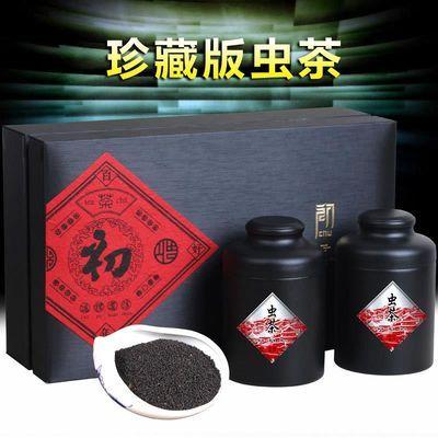 广西三江虫茶特级虫屎茶送礼野生虫茶250g礼盒罐装PK赤水城步