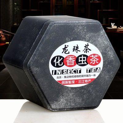 正宗野生化香虫茶100g广西三江特产虫屎茶特级PK贵州赤水湖南城步