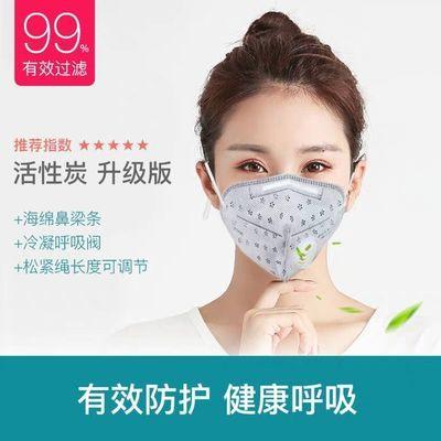 小安欣KN95防护口罩防病毒流感防传染新型细菌护口罩男女正常发货