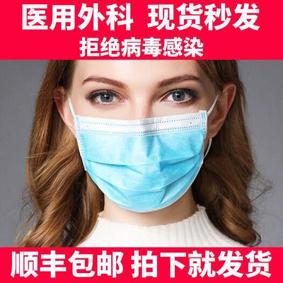 外科n95口罩防护1860防病菌防病毒n99儿童成人KN95一次性9132