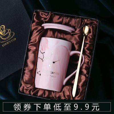 简约马克杯早餐杯咖啡杯水杯女学生韩版情侣杯子男大容量家用陶瓷